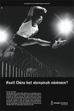 Solidariteitsprijs - Amnesty